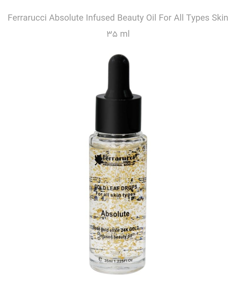 Absolute Infused Beauty OLD For All Types Skin 35 ml فراروسی